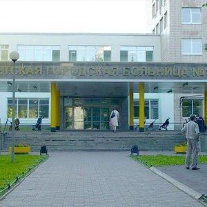 Дубовская поликлиника регистратура телефон