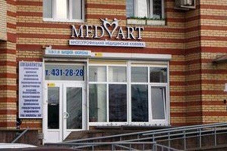 Мед-арт клиника на шаврова