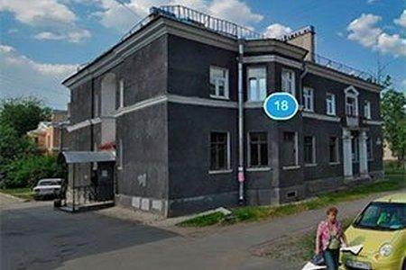 Больничный лист Школьная улица (поселок Толстопальцево) Анализ крови Щукинская