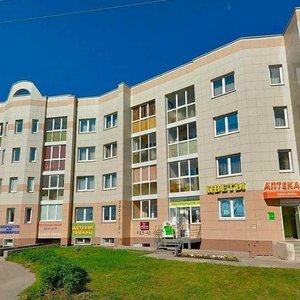 Запись к врачу кронштадтский район