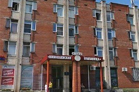 гинекология петергоф николаевская больница