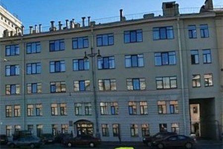 Архангельск 1-я городская поликлиника женская консультация