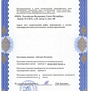 Клиника репродукции и генетики Next Generation Clinic (NGC)
