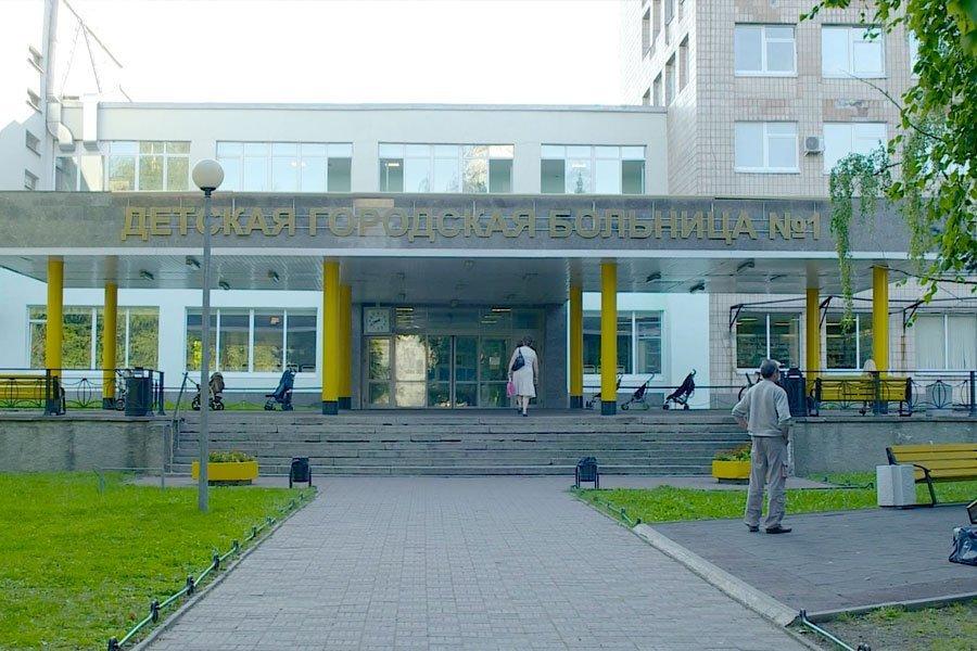 Больница 79 гистероскопия nice медицина