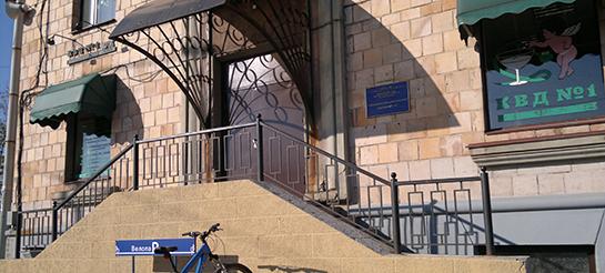 Справка из кожно-венерологического диспансера Красносельский район Справка о гастроскопии Шмитовский проезд