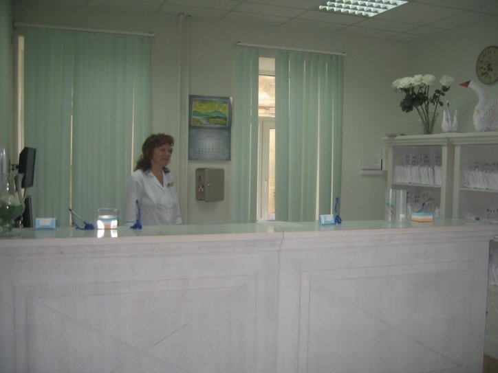 Белая роза благотворительный медицинский диагностический