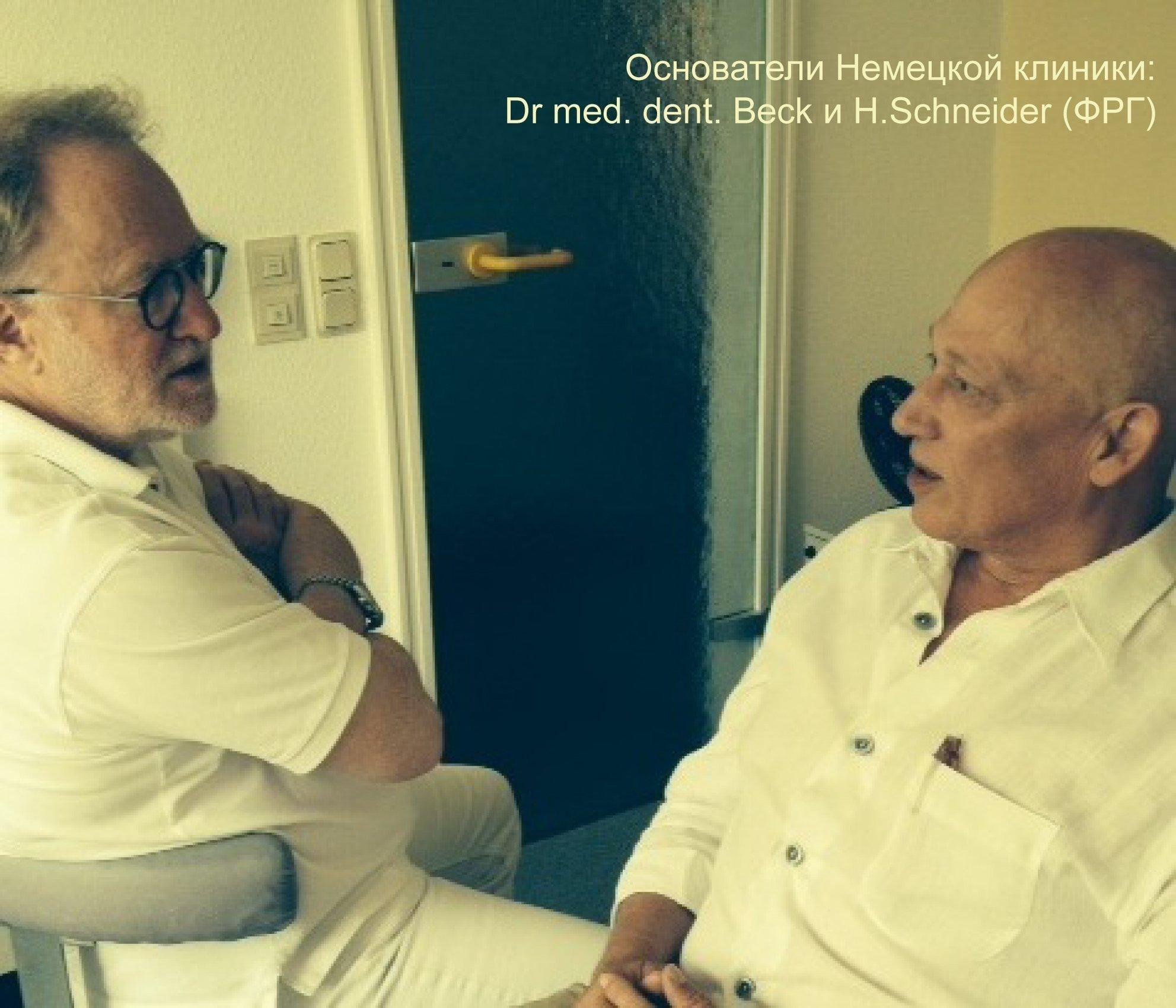 Лор отделение курской областной больницы врачи