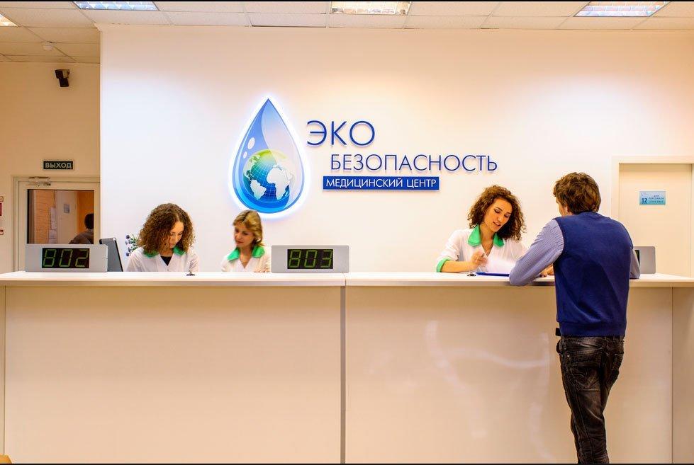Справку с места работы с подтверждением Достоевская справку из банка Брянский Пост улица